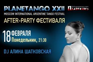 After-Party Фестиваля «Planetango-XXII». DJ Алина Шатковская!